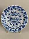 Delft Lobbed Dish