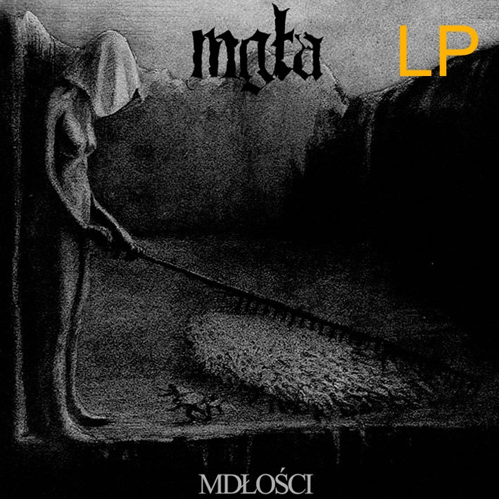 """Image of MGŁA - 'Mdłości / Further down the nest' 12""""LP"""