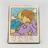 Soft BTS - Jungkook