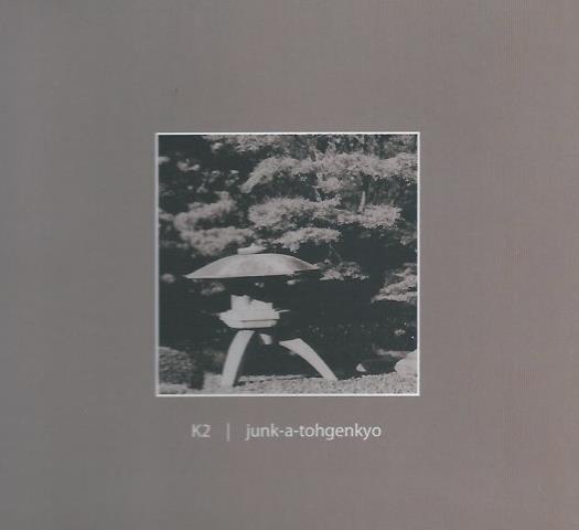 Image of K2 - Junk-A-Tohgenkyo CD
