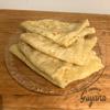 Roti (Plain) (1pc)