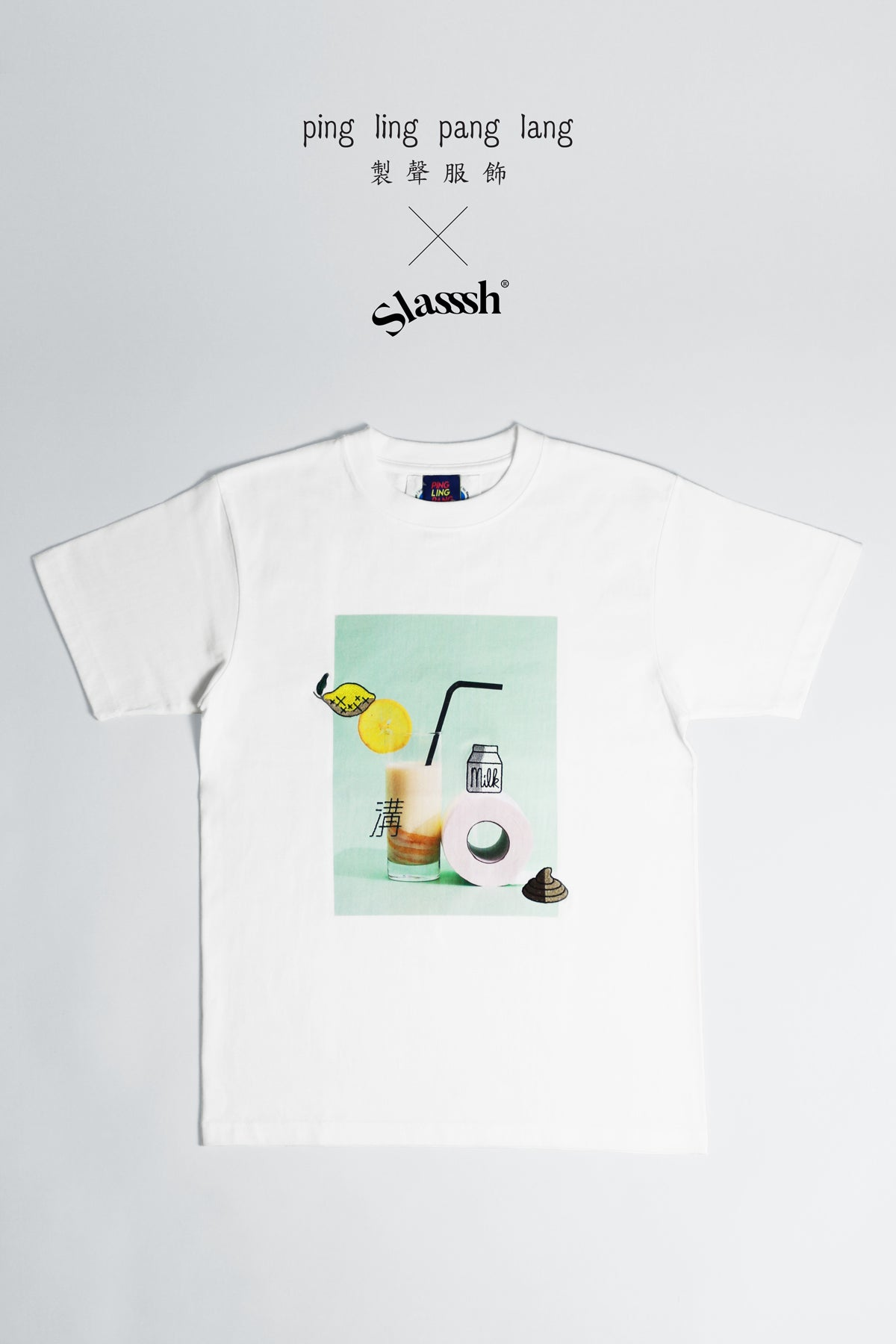 "Graphic Embroidery Tee - PLPL x Slasssh ""Lemon mixed Milk"" Tee"