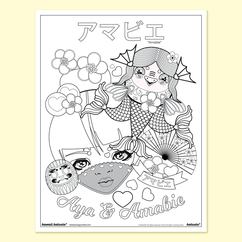 Image of Aya and Amabie Coloring Page Digital Download