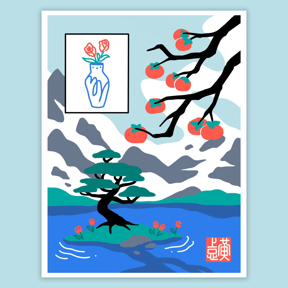 "Image of ""Chinese Landscape Painting"" postcard"