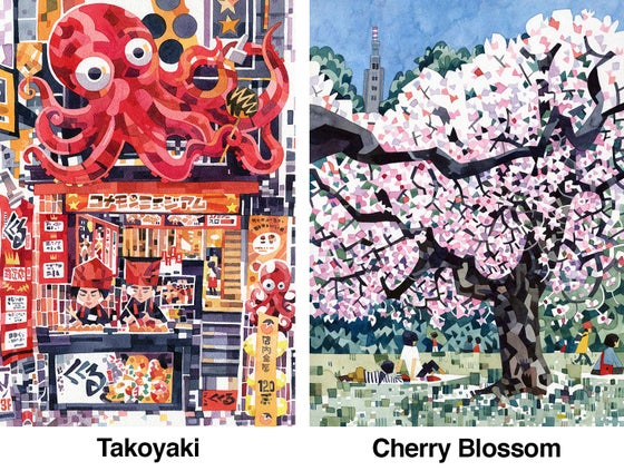 Image of Japan Watercolour Prints