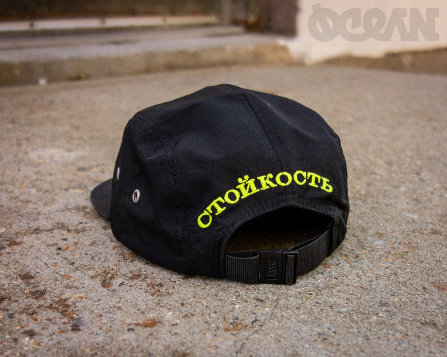 Image of CONDITION 5 Panel Hat