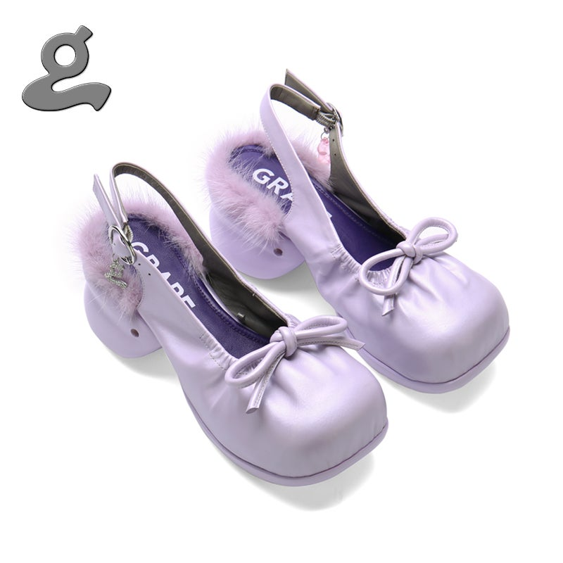 Image of Purple Sheepskin Platform Sandals 'Ballerina'