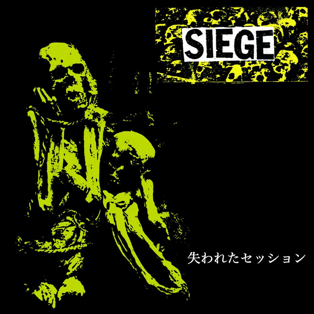 "SIEGE ""Lost Session '91"" 7"" EP"
