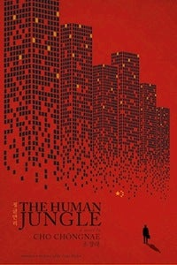 Image of The Human Jungle (mobi ebook)