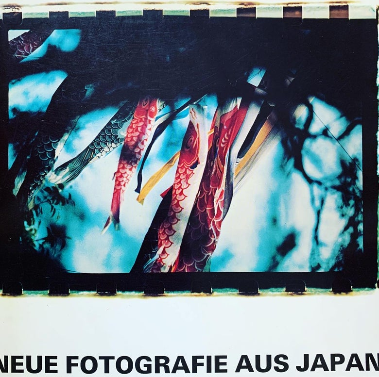 Image of (New Photography of Japan)(Neue Fotografie aus Japan)