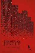 Image of The Human Jungle (ebook, epub format)