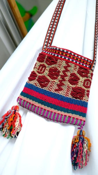Image of  Saddle woven bag , vintage handwoven by artisans in Peru