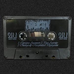 "Image of Abreaction - ""Puer Aeternity"" Pro Tape"
