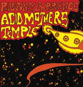 Image of Acid Mothers Temple / PKE - Split LP (AMT cover Sabbaths The Wizard) Ltd Trans Red Vinyl ACID TEST