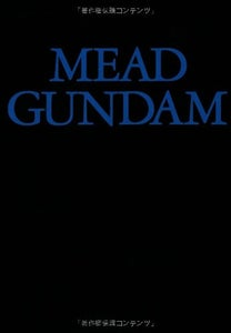Image of MEAD GUNDAM