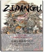 Image of ZIPANGU(ジパング)