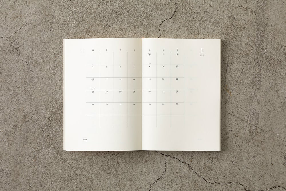 Image of MD Paper 2021 Notebook Diary Thin A5