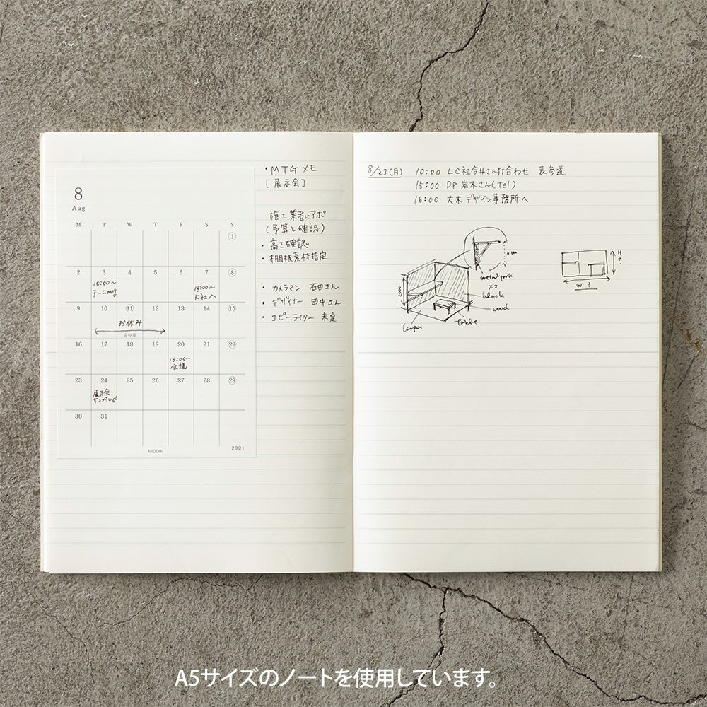 Image of MD 2021 Monthly Diary Sticker Small