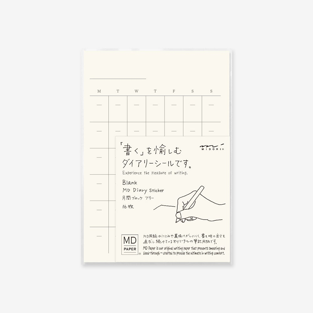 Image of MD Blank Monthly Diary Stickers Small