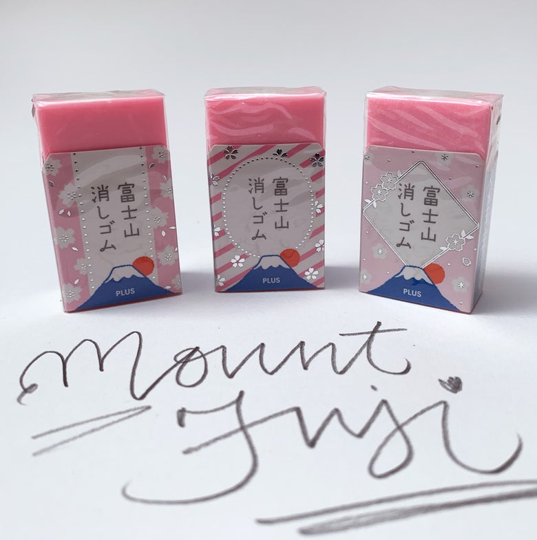 Image of Japanese Mount Fuji Eraser - Pink
