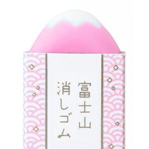 Japanese Mount Fuji Eraser - Pink