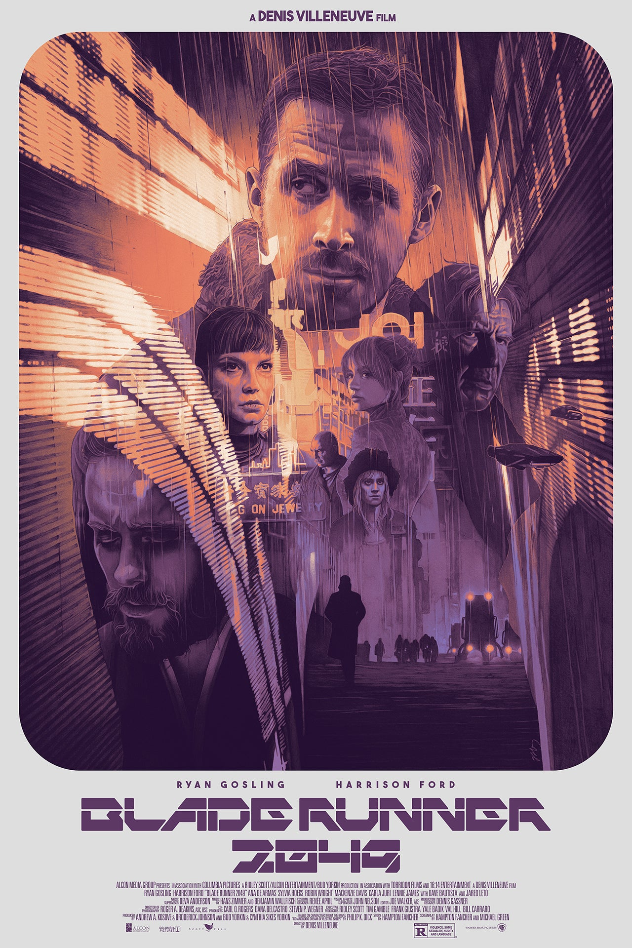 Image of Blade Runner 2049 Variant