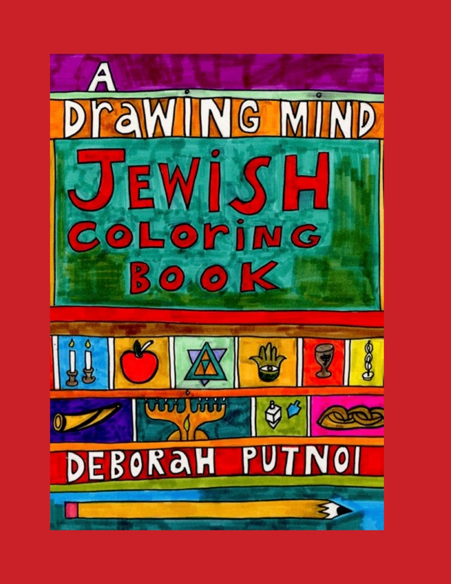 Image of Jewish Drawing Mind Coloring Book