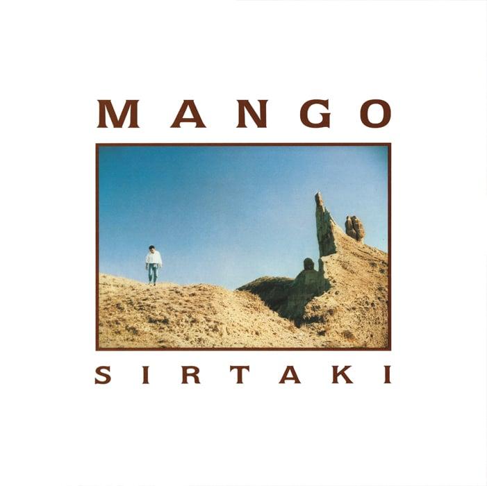 Image of COM140 // MANGO - SIRTAKI (VINILE 33 GIRI / 12 POLLICI)