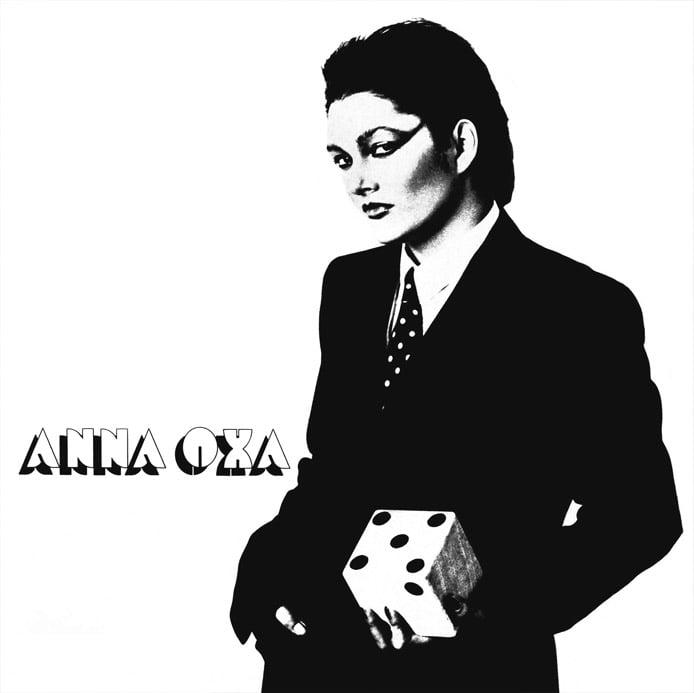 Image of COM148 // ANNA OXA - Un'Emozione da Poco / Questa è la Vita (VINILE 45 GIRI / 7 POLLICI)