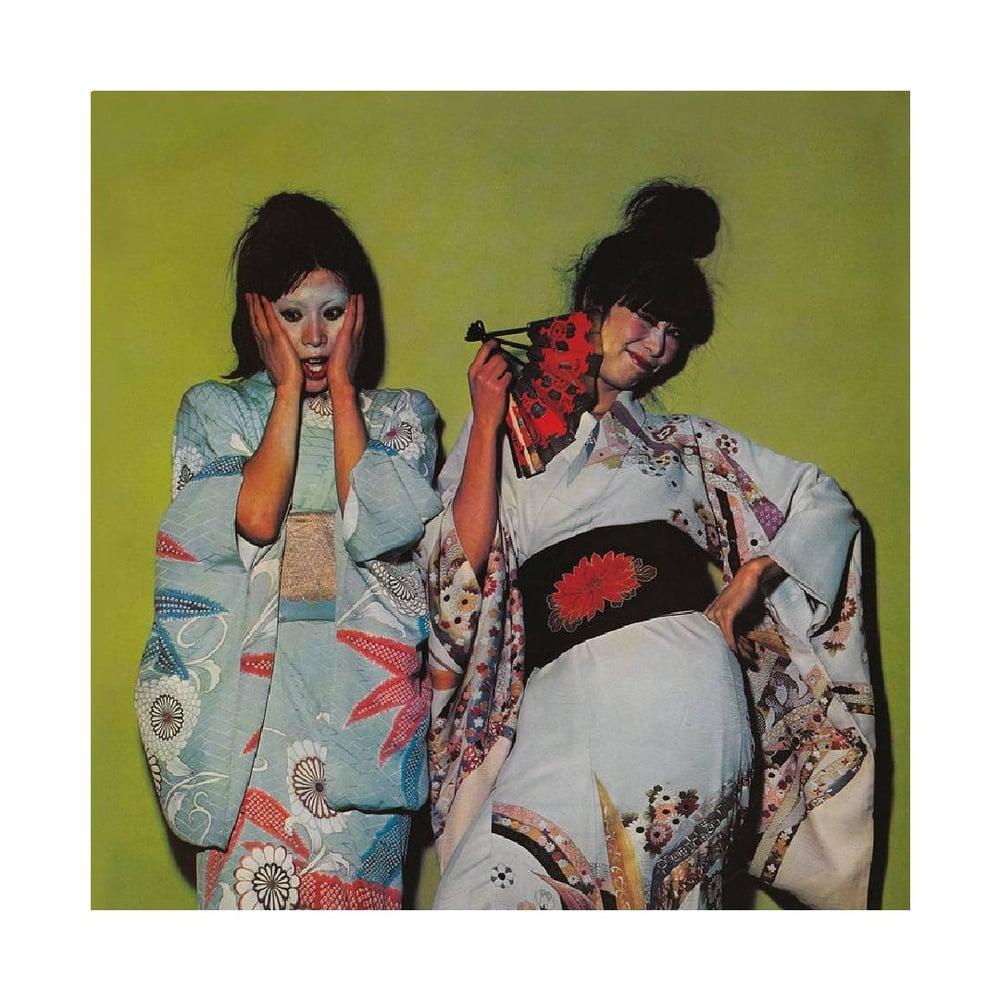 "Image of Kimono My House 12"" Vinyl - The Island Years"