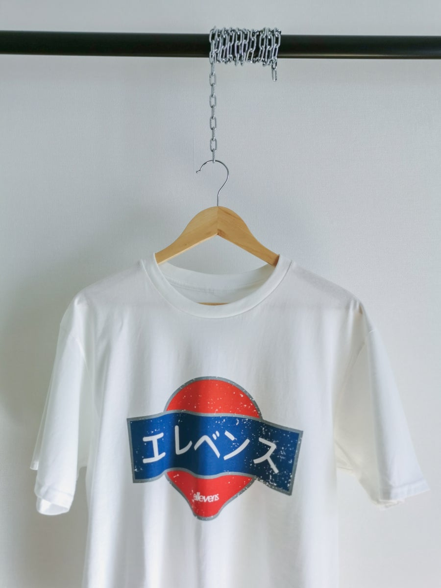 Image of E11evens white Datsun Japanese tee