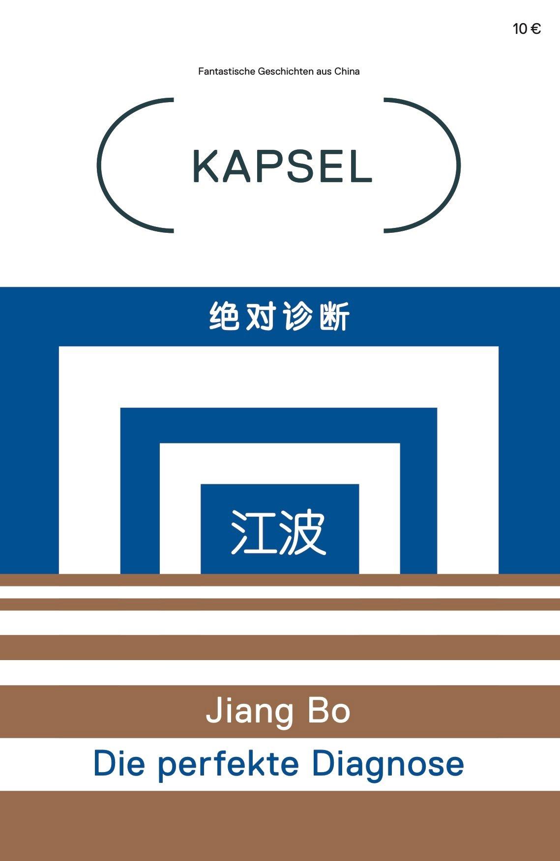 Image of Kapsel – Die perfekte Diagnose