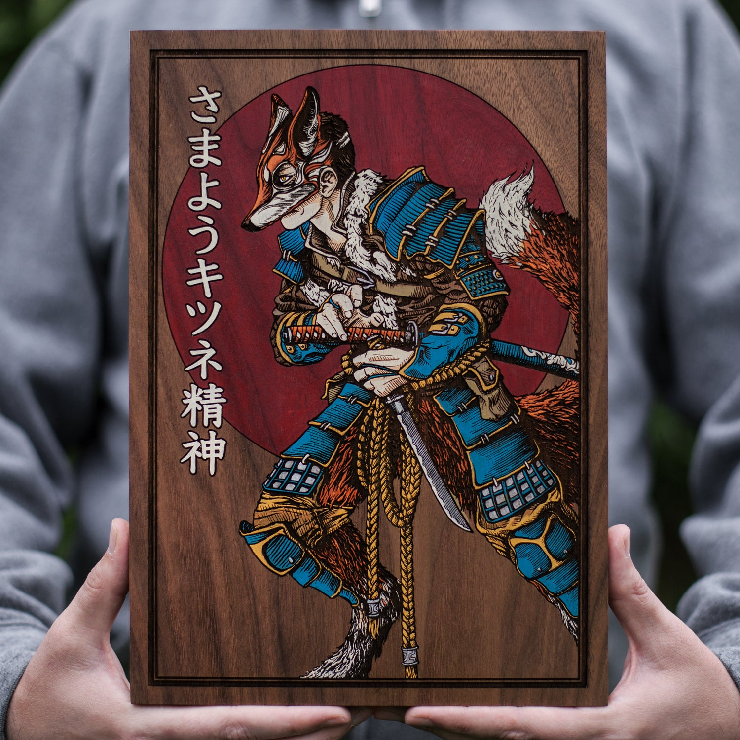 Image of Kitsune - Engraved Painting - Edition of 10