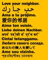 Love Your Neighbor (Multilingual)