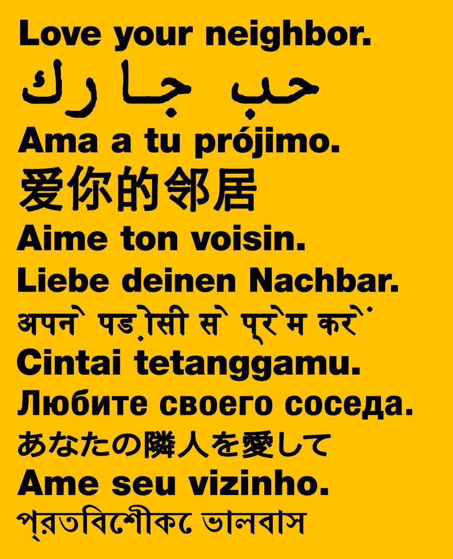 Image of Love Your Neighbor (Multilingual)