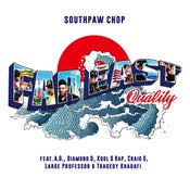"Image of SOUTHPAW CHOP ""FAR EAST QUALITY"" EP VINYL"