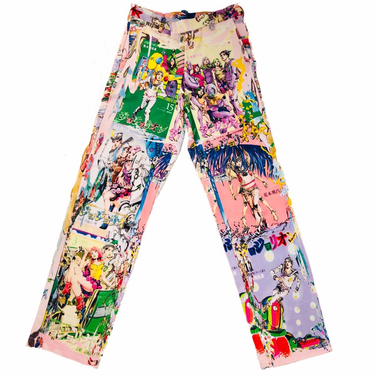 Image of JoJolion Pants