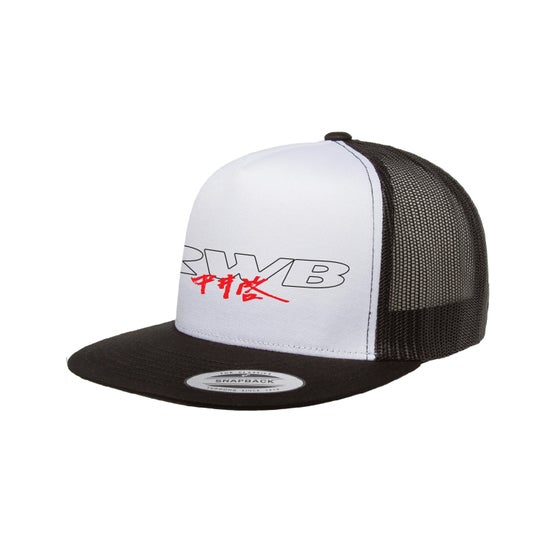 Image of Copy of RWB NAKAI CONCERT CAP - WHITE