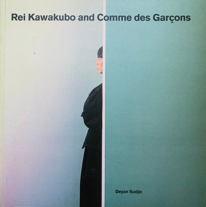 Image of (Deyan Sudjic) (Rei Kawakubo and Comme des Garçons)