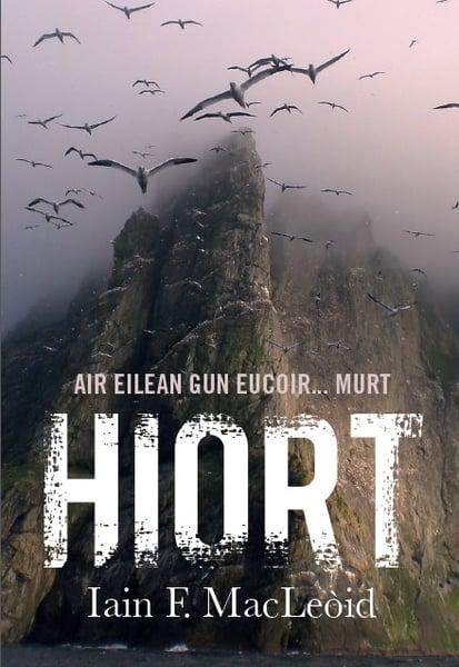Image of HIORT