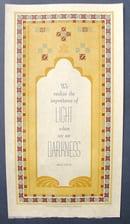 Image 2 of Verse of Light
