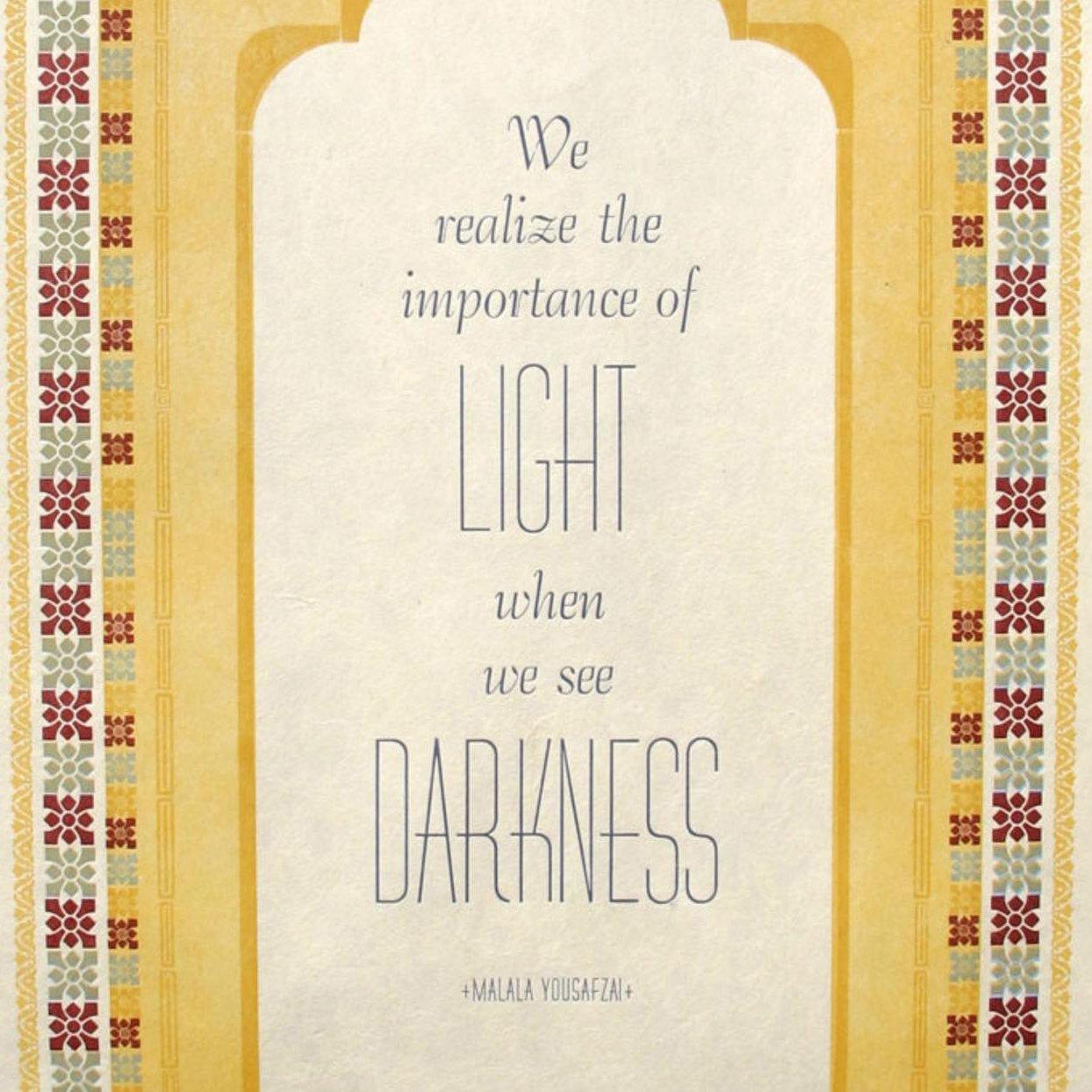 Image of Verse of Light