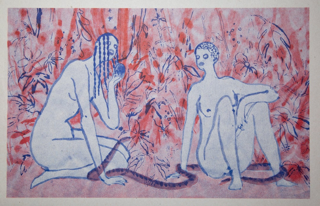 "Image of ""WOMEN IN EDEN"" Chioma"