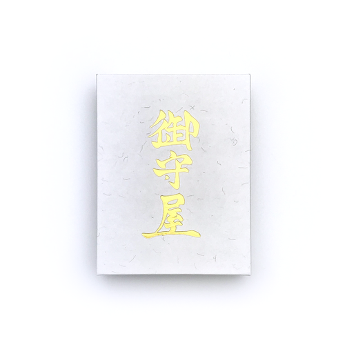 Image of Omamori - RWB Amulet for Good Luck