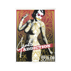2008 Janes Addiction Show Poster | El Cid