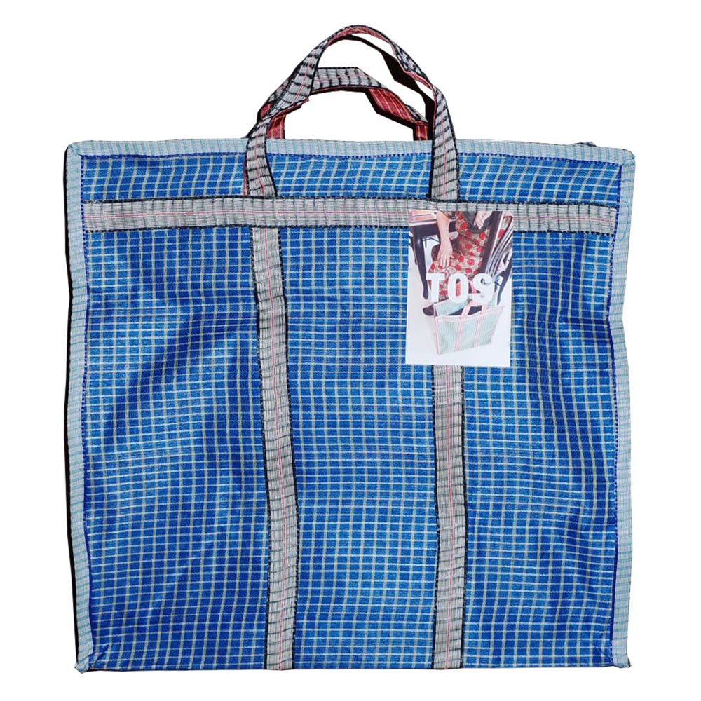 Image of Indian grocery bag L Blue/Gray by Tops of Sprouts