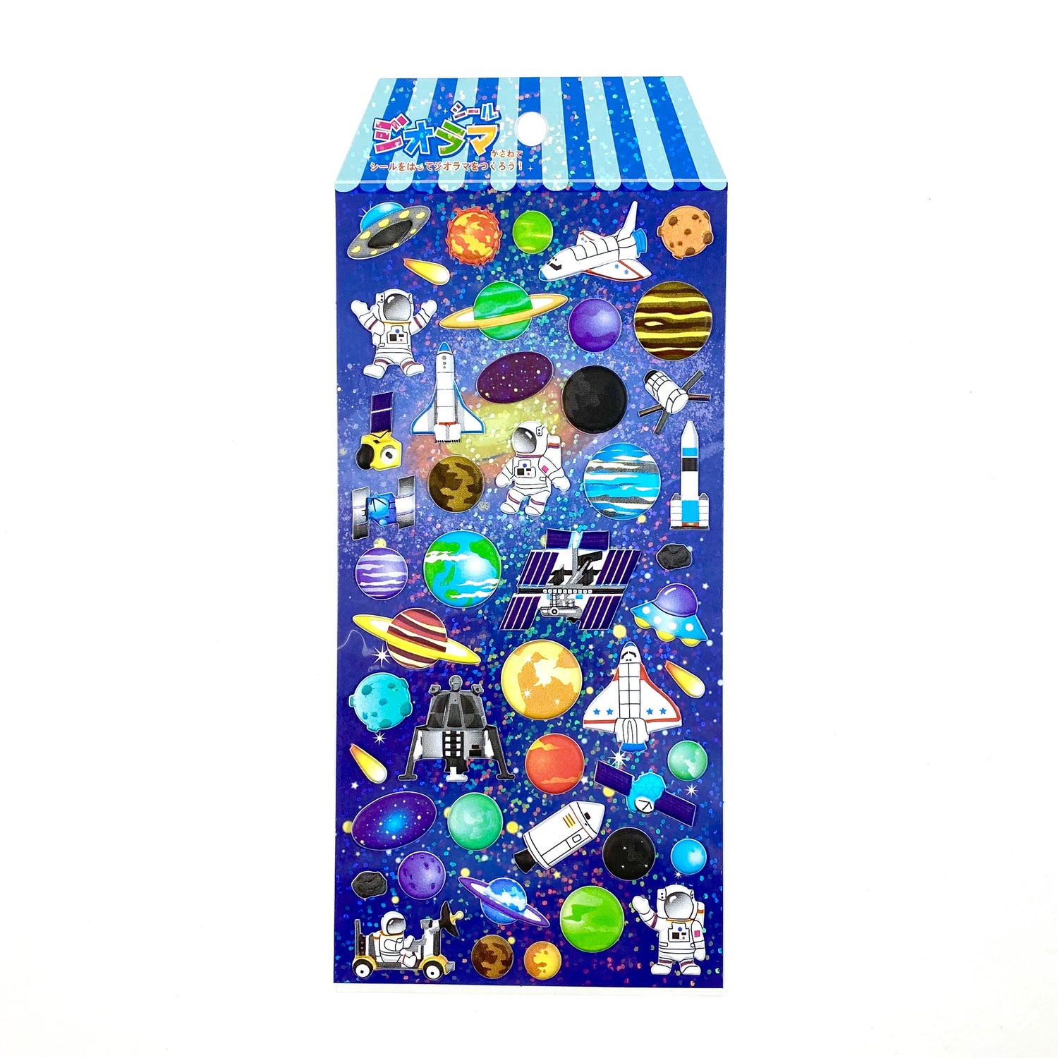 Image of Space Puffy Stickers