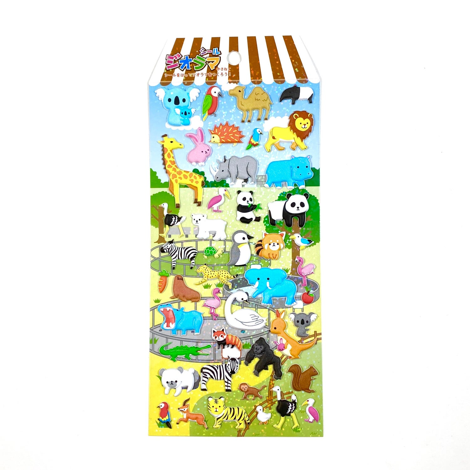Image of Zoo Puffy Stickers