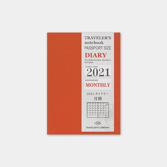Image of Traveler's Company 2021 Passport Monthly Diary (PRE-ORDER Ships 9/30)