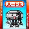Hardware Friend (ハード友) Ninten-kun